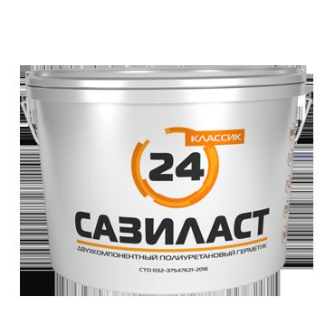 купить герметик полиуретановый для бетона