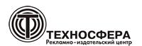 """издательство """"Техносфера"""